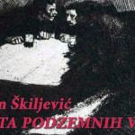 Zoran Škiljević: Vrata podzemnih voda (odlomak)