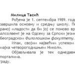 Milica Tasić: UPLIV U NEPOZNATO