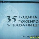 35 GODINA ROKENROLA U BAVANIŠTU (OPŠTINA KOVIN)