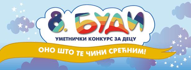 BUDI – Otvoren konkurs za decu iz cele Srbije