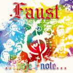 GRUPA  FAUST – CD ALBUM ''BOJE I NOTE''