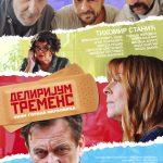 DELIRIJUM TREMENS OTVORIO 54. FILMSKE SUSRETE U NIŠU