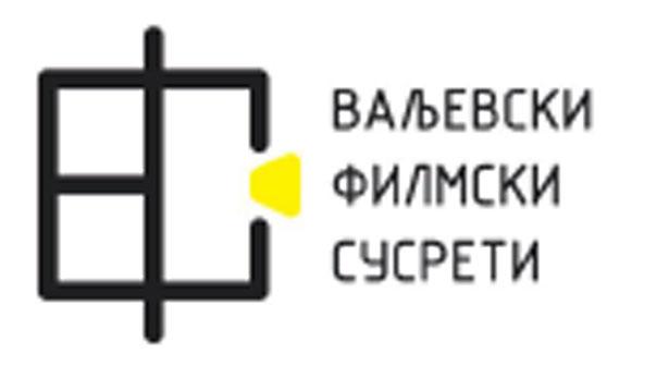 """Dodelom nagrada i projekcijom pobednika Sandesa ZEMLJA MEDA zatvoreni ovogodišnji """"Valjevski filmski susreti"""""""