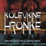 """Danijela Milosavljević: O ROMANU """"KOLEVKINE HRONIKE"""""""