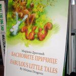 """""""Basnovite pričice"""" Mire Dragović"""