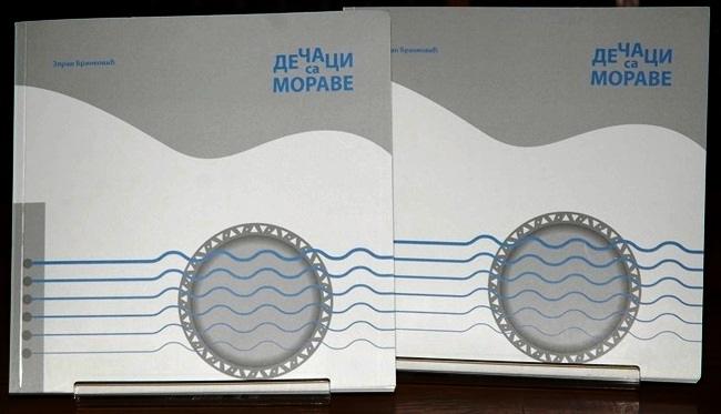 Prikaz knjige Dečaci sa Morave Zorana Brankovića